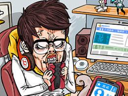 手机QQ浏览器系列漫画 《老子不爽》