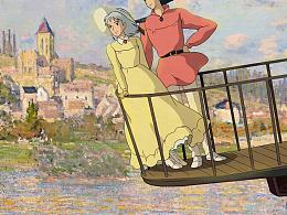 《致宫崎骏 · 敬莫奈》:印象主义的浪漫2⃣