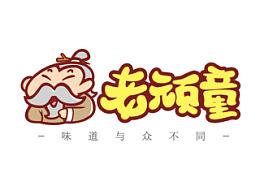 老顽童 餐饮 logo 出售