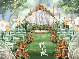 婚礼手绘-美式户外婚礼