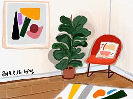 一些家居画
