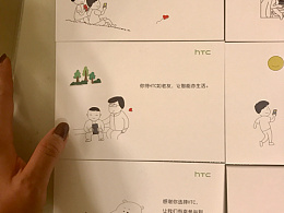 HTC品牌手机明信片插画