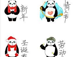 Panda熊猫司机