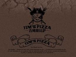 好伦哥旗下吉姆斯披萨(山西大同店)设计方案