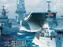 啊!海军  (49年后的代表舰)