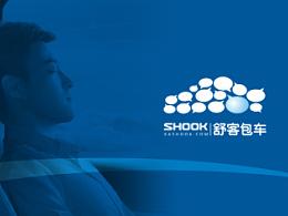 舒客包车企业logo设计===本易品牌机构