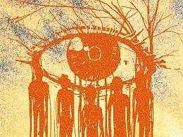 《第十三双眼睛》