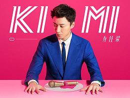 《KIMI》乔任梁同名专辑设计