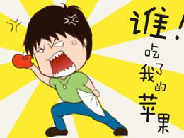 华才子苹果奇缘