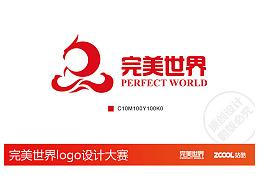 完美世界LOGO设计——龙腾篇