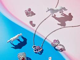 Bazaar Jewelry & Dior