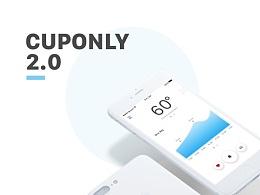 CUPONLY 智能水杯 2.0