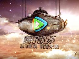 腾讯视频古装战争篇宣传片_YIYK