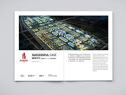 公司 企业画册排版练习4-9页