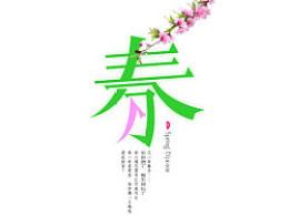 字体/LOGO/VI设计