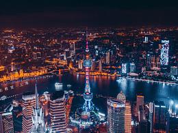 魔都上海-不一样的夜