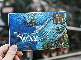 《FIND MY WAY》独家明信片