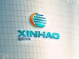 xinhao光电品牌形象设计