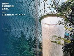 双之禾建设工程企业画册设计-博邦2020作品
