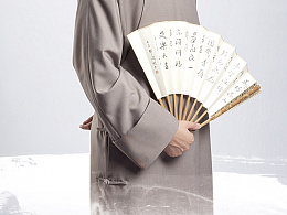 王佩瑜 活动海报