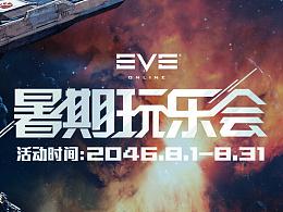 《EVE》习作