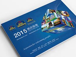 Best Western · 2015酒店指南--海空设计
