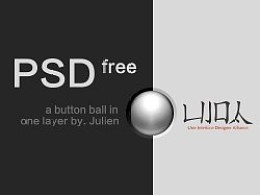 A button in one layer - PSD