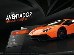 跑车网页设计