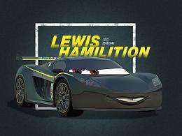汽车总动员 之 LEWIS HAMILTION