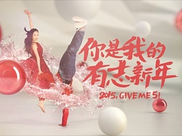 2015深圳卫视频道ID_春节版