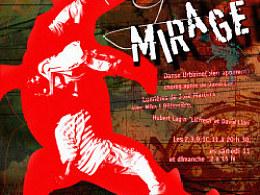 之间设计-MIRAGE海报