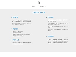ONCE WISH