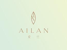 |AILAN Brand Design|