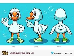 小天鹅品牌虚拟形象