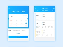 12305 ui redesign for babyzqj