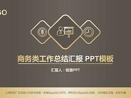 质感土豪金年终汇报商务PPT模板