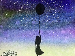 水彩插画-有梦就去追,有爱就去爱啊...