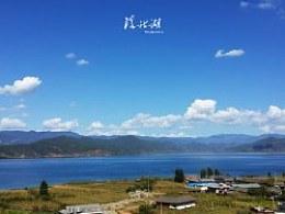 泸沽湖.倾心
