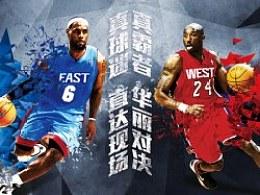 新浪体育NBA全明星赛 | boqpod荚果