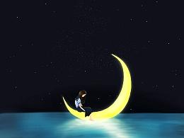 / 晚安 Good Night