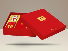 近期定制文具书本印刷礼盒类作品