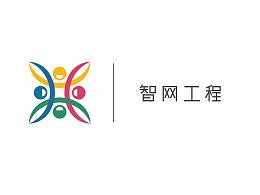 智网工程logo设计