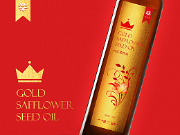 GOLD SAFFLOWER SEED OIL 金红花食用油包装设计