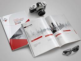 投资理财、财富类画册