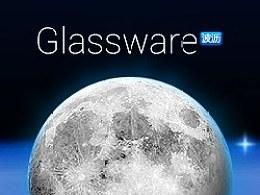<Glassware>波沥