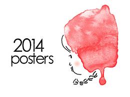 2014一些海报广告儿集合