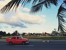 相约在古巴,相聚在《名流》