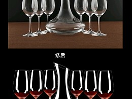 红酒杯修图