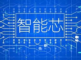 穿梭网格智能芯科技大数据云计算