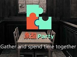 桌遊Party